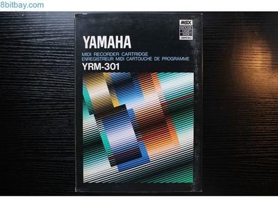 Yamaha Midi Recorder YRM-301
